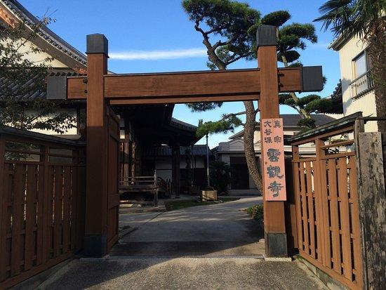 Unkanji Temple
