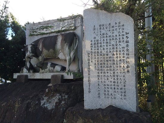 Birthplace of Japanese Dairy Farming