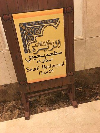 Makkah Clock Royal Tower, A Fairmont Hotel: photo0.jpg
