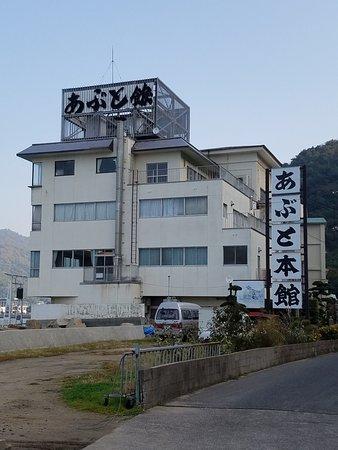 Abuto Honkan