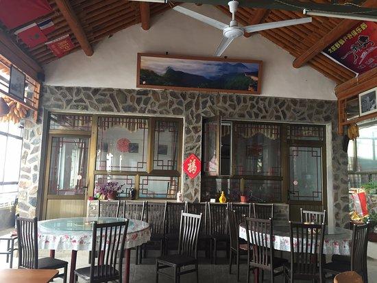 Zhaoshi Shanju Hotel