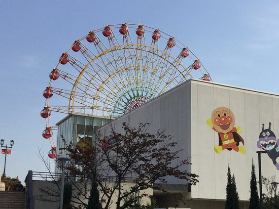 Kobe, Japan: Ferry wheel and a children's museum.