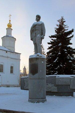 Monument to Semen Dezhnev