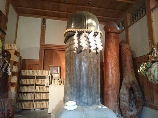 ご神体、子孫繁栄祈願 - Picture of Owashi Shrine, Sakae-machi ...