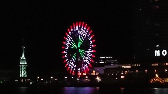 Kobe, Japan: DSC_0199_large.jpg