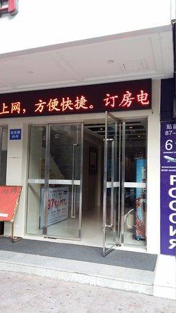 Shangyuan Hotel Guangzhou
