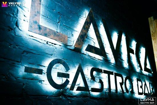 Lavka Gastrobar: Lavka gastro bar