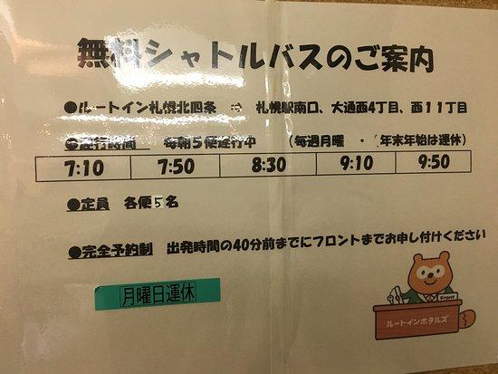 Hotel Route Inn Sapporo Kitayojo: photo2.jpg