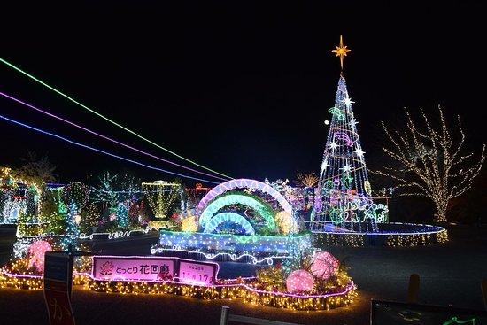 Nanbu-cho, Japan: photo0.jpg