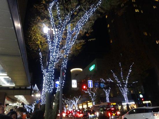 Korinbo Tokyu Square