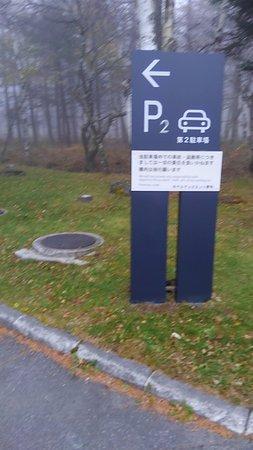 Tateshina-machi, Japan: 敷地です