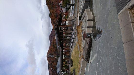 Suwa City Kohan Park : DSC_0150_large.jpg