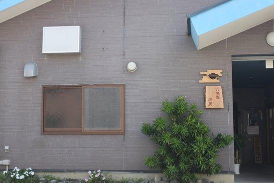 Oshima-gun Wadomari-cho, Giappone: 六覺燈勝男