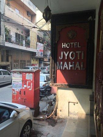 Jyoti Mahal Guest House: entrée