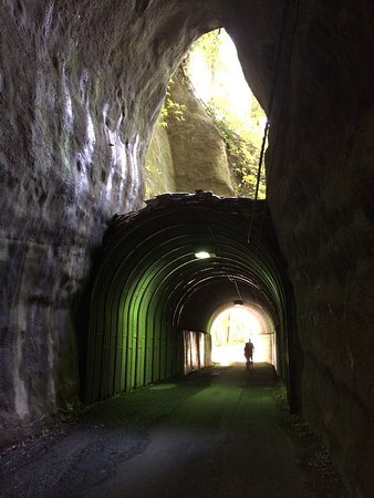 Reamins of Kobundo Tunnel