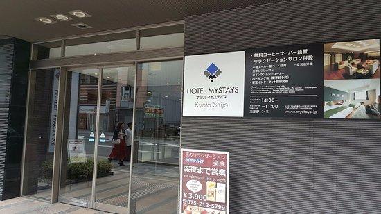 Hotel MyStays Kyoto Shijo: 飯店門口
