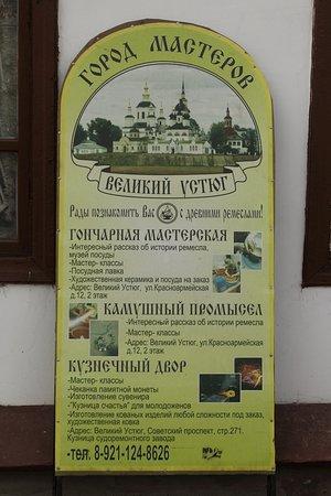 Town of Craftsmen