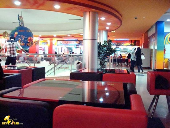 Setareh Fars Shopping Mall