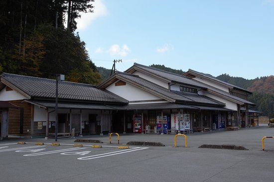 ‪Roadside Station Misugi‬