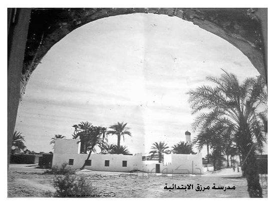 Murzuq Castle