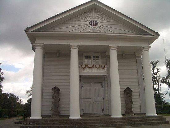 Alytus County, Litauen: facciata della chiesa
