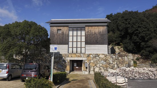 Kokonoura Museum of History and Culture