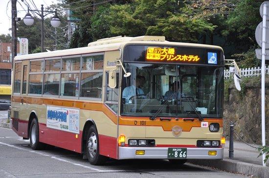 神奈川中央交通/大磯もしっかり...