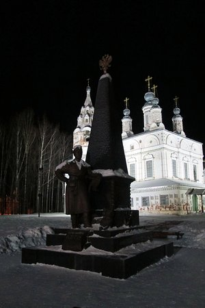 Monument to Yerofey Khabarov