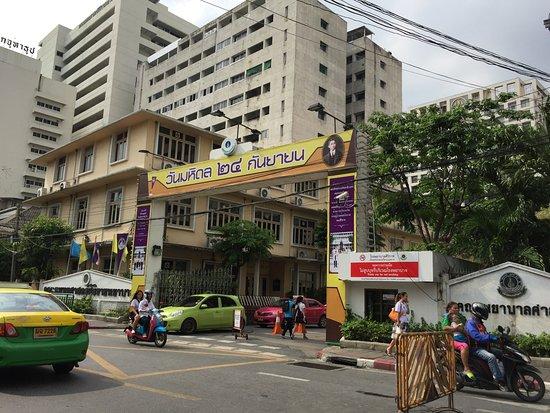 わかりやすいです - Picture of Siriraj Medical Museum, Bangkok ...