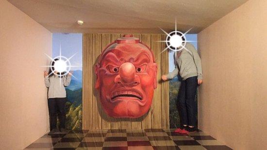 Takaosan Trick Art Museum