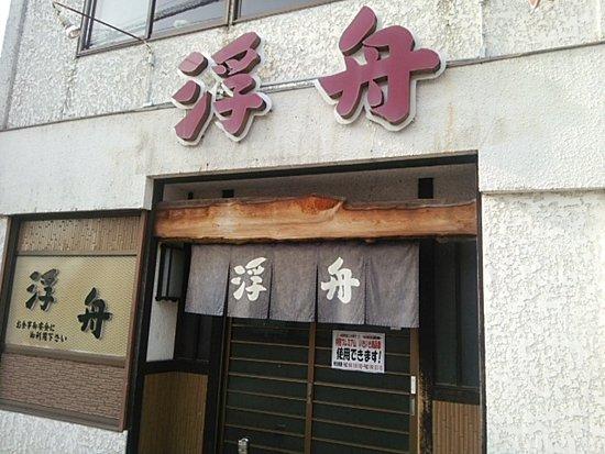 Honbetsu-cho, Japan: DSC_0647_large.jpg