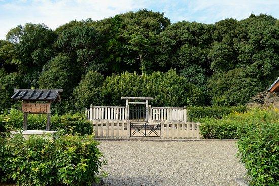 Tenri, Japan: 衾田陵