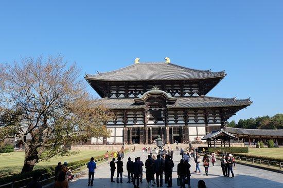 Todaiji Temple Cultural Center