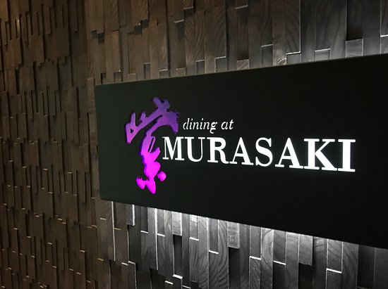 Dining at Murasaki: getlstd_property_photo