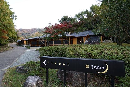 Tsukiyominoza