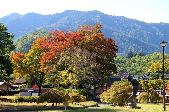 Sanada Park