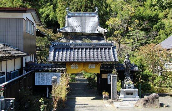 Emyoji Temple