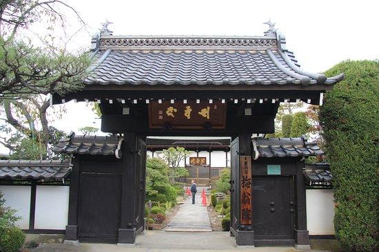 Baioin Temple