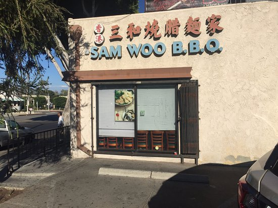 Alhambra, CA: Plain and simple, but good food inside