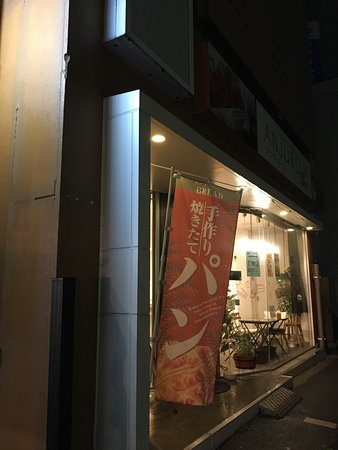 Sukagawa, ญี่ปุ่น: photo0.jpg
