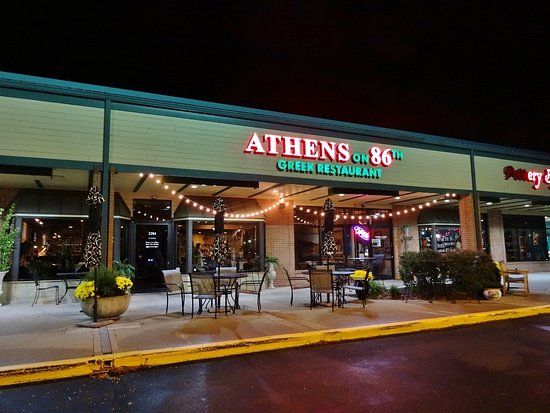 Athens On 86th: Outside view