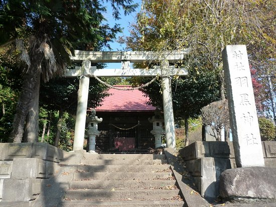 ‪Haguro Shrine‬