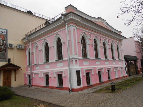 Ветка, Беларусь: Здание музея