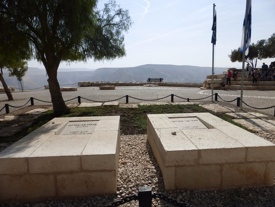 Sde Boker, Israel: David and Paula Be Gurion's tombs