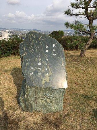 Iyo, Japan: photo0.jpg