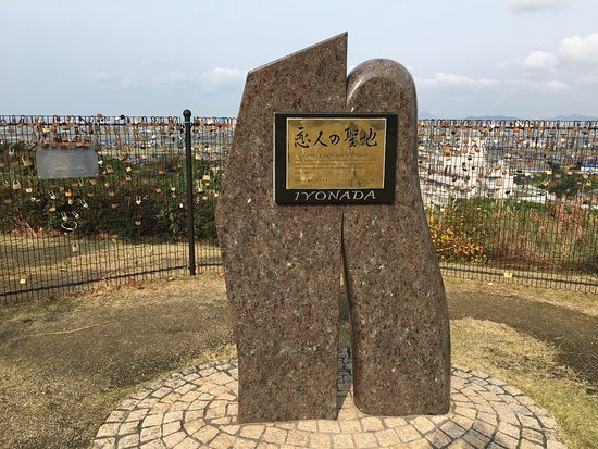 Iyo, Nhật Bản: photo2.jpg