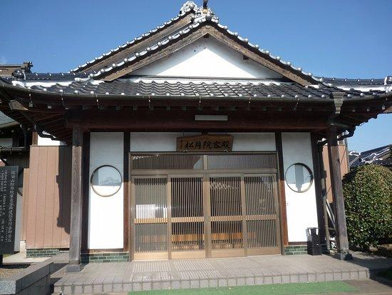 Shogetsuin Temple