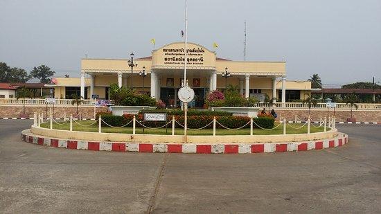 Udon Thani Station