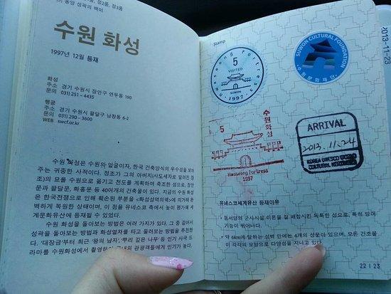Suwon, Corea del Sur: 1479626409180_large.jpg