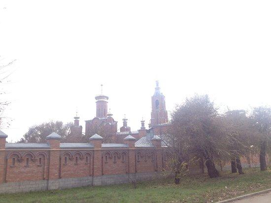 Mineralovodsky District